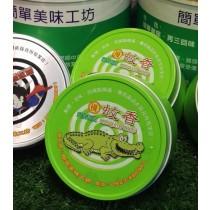 【簡單美味工坊】鐵罐鱷魚蚊香(抹茶蚊香餅乾)