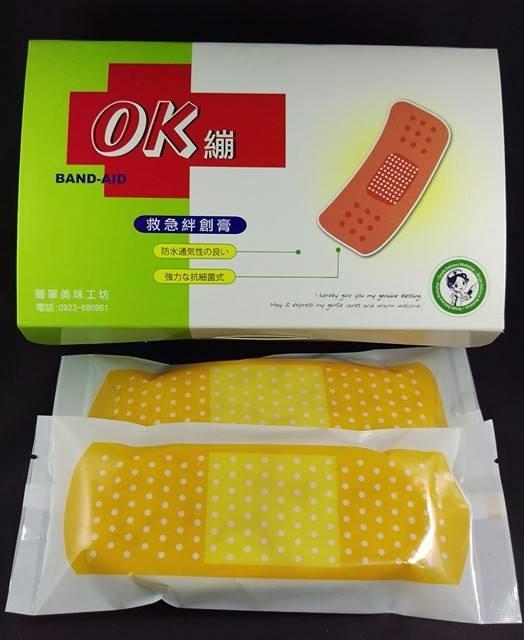 【簡單美味工坊】ok繃牛舌餅